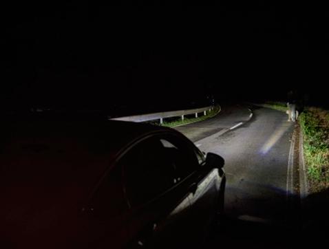 Ford desarrolla un avanzado sistema de iluminación que detecta personas y animales en la oscuridad