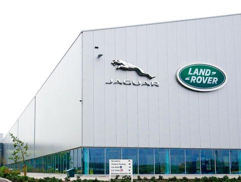 Land Rover ganó 1.726 millones en el año fiscal 2015-2016