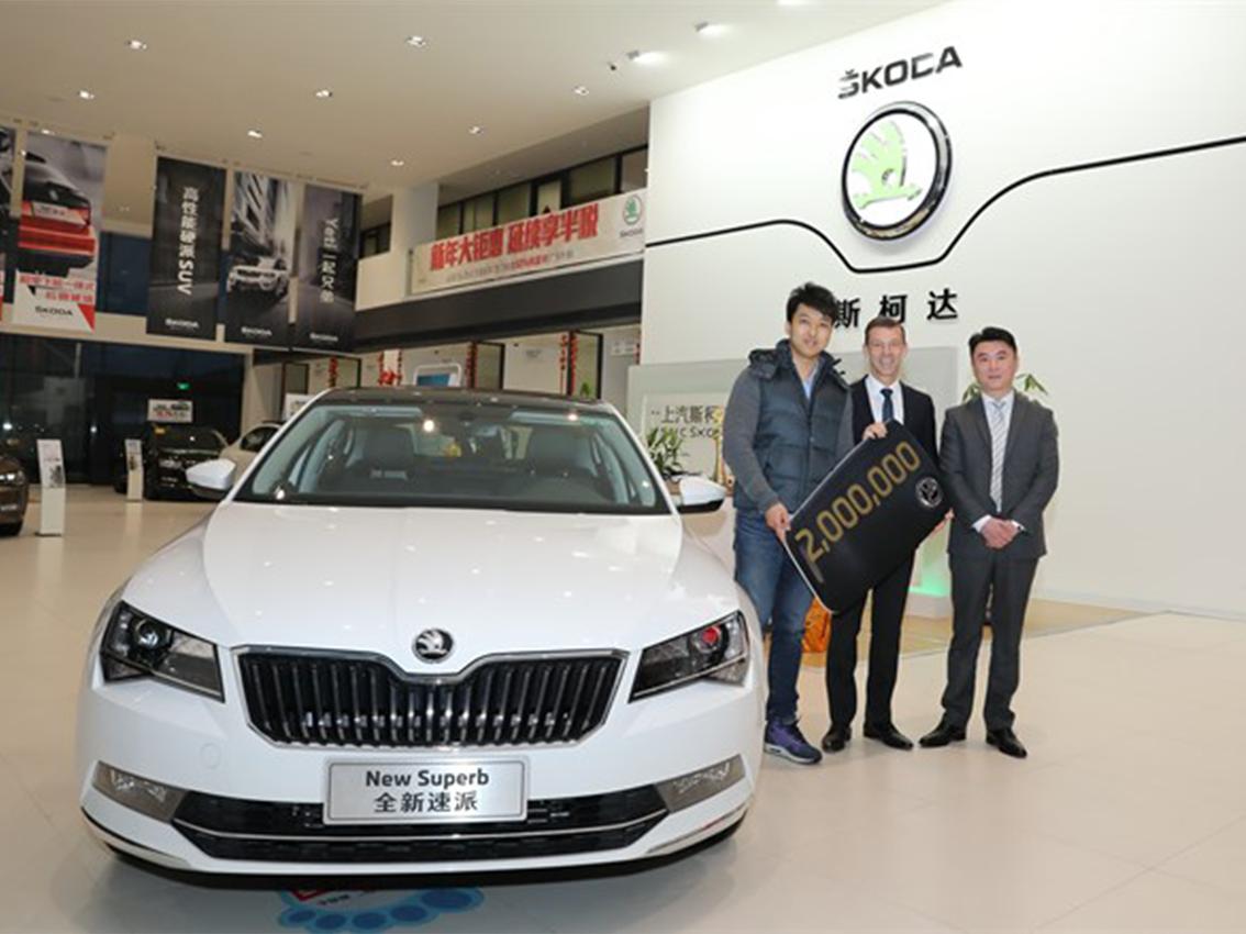 Skoda vende su vehículo número dos millones en China