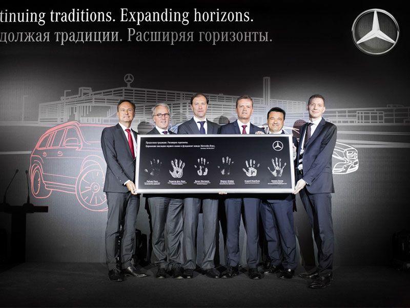 Nueva planta de motores Mercedes-Benz en Polonia