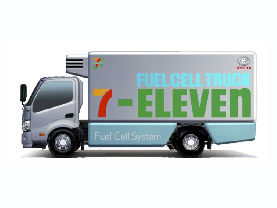 7-Eleven y Toyota acuerdan un proyecto para implantar camiones de pila de combustibles de hidrógeno