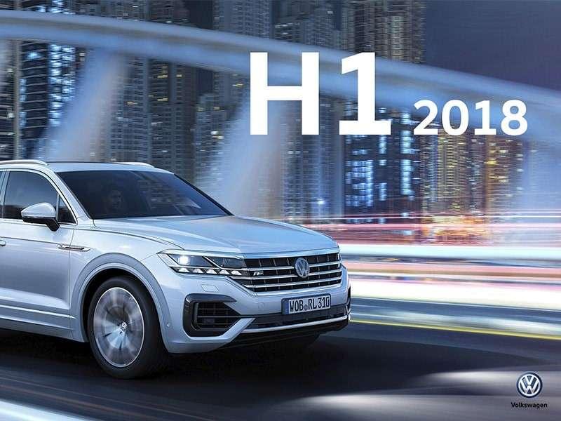 La marca Volkswagen registra una sólida primera mitad de año
