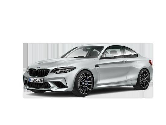 BMW M2 Competitionnuevo