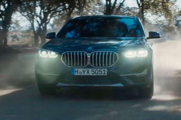 BMW X1 xDrive25e nuevo Madrid